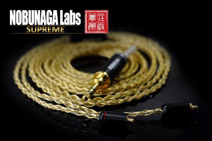 WiseTech Best Products_Nobunagalabs Supreme Series