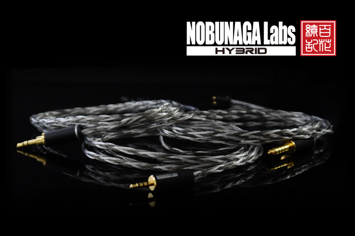 WiseTech Best Products_Nobunagalabs Hybrid Series